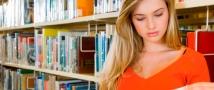 תכניות לימודי חינוך