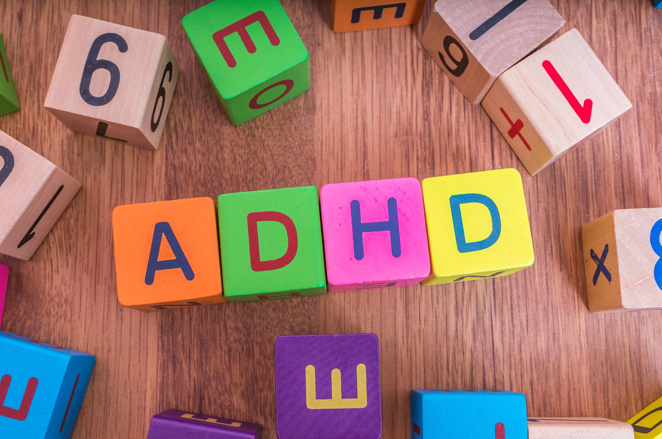ADHD אימון קוגניטיבי חינם