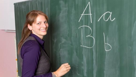 """סגל הוראה בבי""""ס לחינוך"""