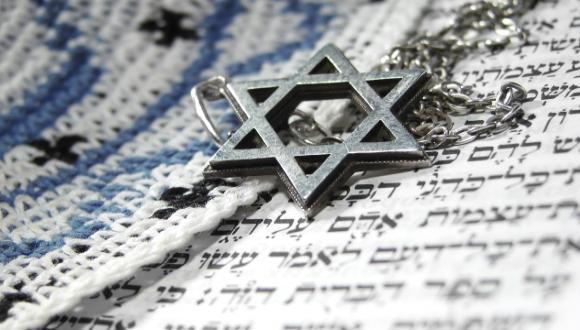 הקתדרה לחינוך יהודי