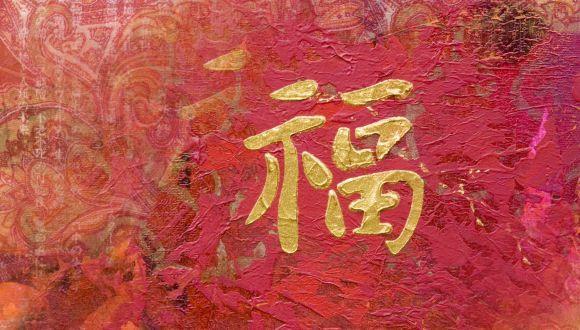 כיתוב סיני