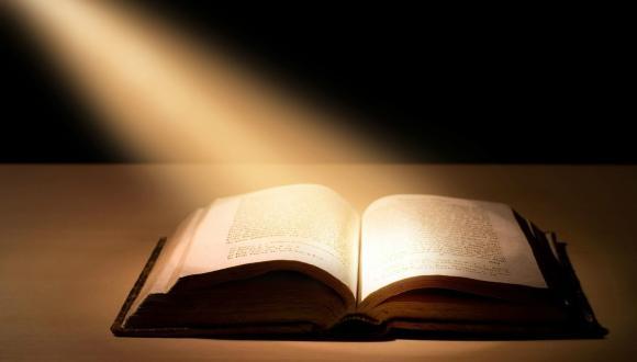 תעודת הוראה במקרא