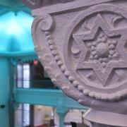מרכז קלמן לחינוך יהודי